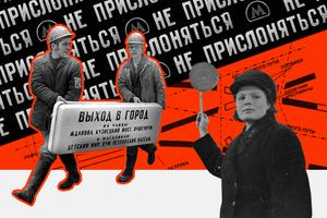 Хорошо ли вызнаете московскоеметро?