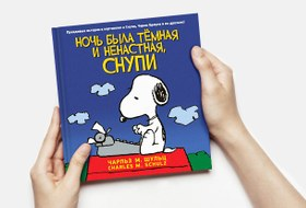 10 книг на весну