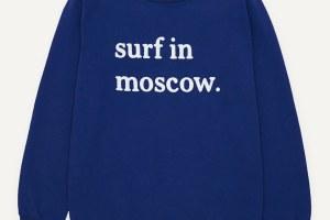 Где купить мужской свитшот: 9вариантов от1200 рублей до10тысячрублей