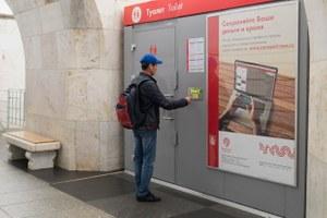 Тайная комната: Как устроен единственный туалет в метро