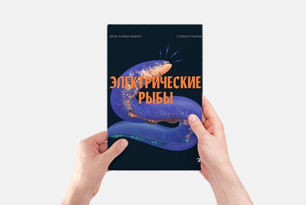 10 увлекательных научно-популярных книг длядетей
