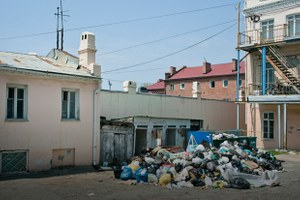 «Миллионеры» из трущоб в центре Владивостока
