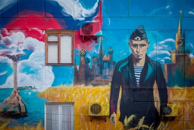 «Стыд, позор, абсурд, нелепость»: Граффитчики комментируют работы группы «Сеть»