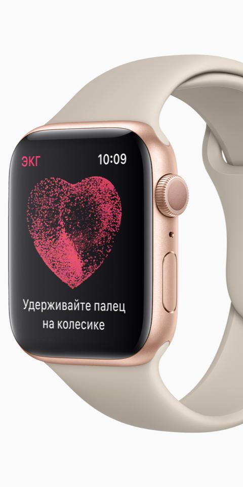 ВРоссии наApple Watch появится приложение «ЭКГ»