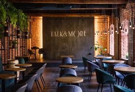 Talk&More: стильный бар со сложными коктейлями в сердце андеграундной Почаины
