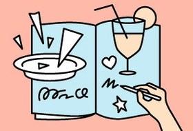 Примите меры: Что пишут в книгах жалоб
