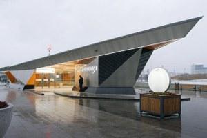 Как выглядят станции метро, которые открыли виюне