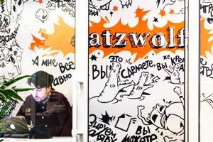Офис недели (Москва): Catzwolf