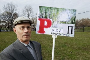 78-летний автор учебников поэкономике регулярно выходит протестовать. Зачем?