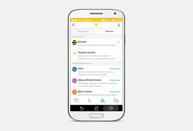 Одна кнопка для всего: Как работает новое приложение Veon от «Билайна»