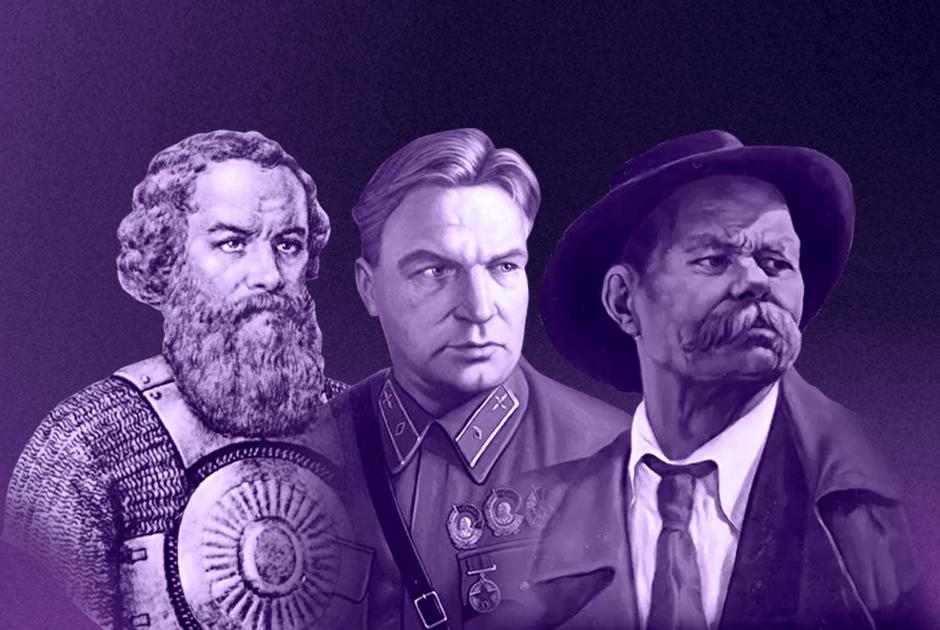 Не только Горький и Чкалов: узнай героев Нижнего в Village-бинго