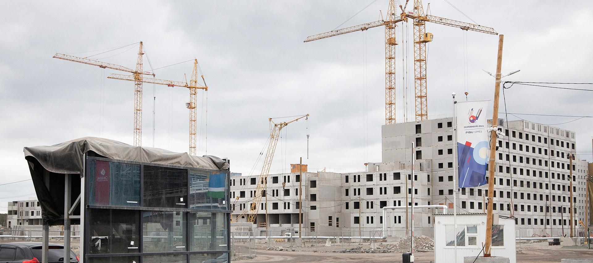 Как меняется город у«Екатеринбург-Экспо»