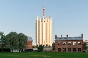 Самое известное модернистское здание Ленинграда ипарк Сосновка