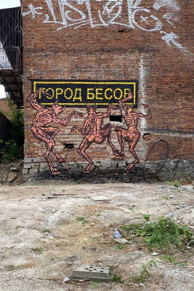 Новая работа Тимы Ради и Сергея Овсейкина для  «Карт-бланша»
