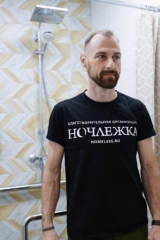 «Ночлежка» открыла вМоскве бесплатные душевые кабины для бездомных
