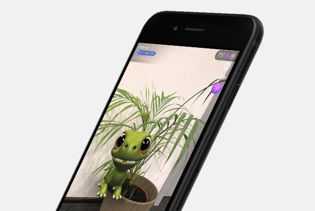 Феи, пробежка и ручной дракон: Какие AR-приложения установить уже сейчас