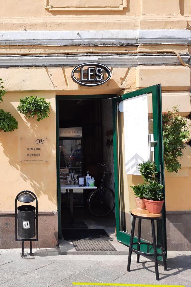 Кофейня LES наПокровке закрылась