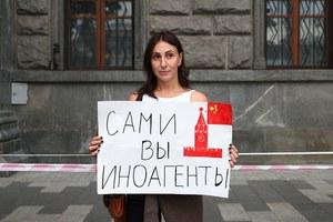 Редакция TheVillage— против преследований журналистов
