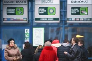 Что произошло вБелоруссии из-за падения курса рубля