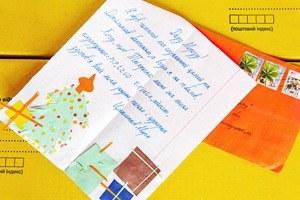 Wish List: Что дети заказывают Деду Морозу