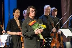 XIV Зимний международный фестиваль искусств Юрия Башмета