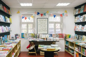 Как книжный магазин «Маршак» стал сообществом молодых родителей