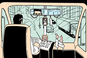 Есть вопрос: «Может ливодитель троллейбуса повесить вкабине иконки?»
