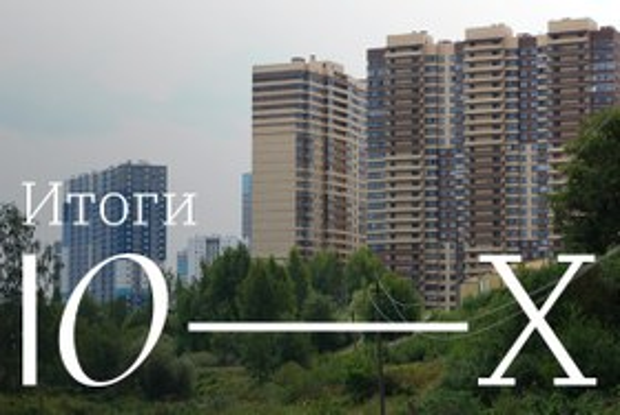 За 2010-е в Петербурге выросли районы-«спальники». Какововнихжить?