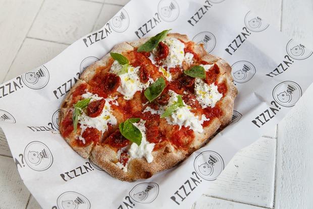Возвращение пиццы Зотова: Siнапроспекте Мира