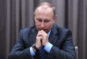Прямой эфир: пресс-конференция Владимира Путина