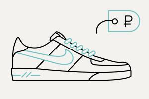 Самые дешёвые исамые дорогие кроссовки Nike